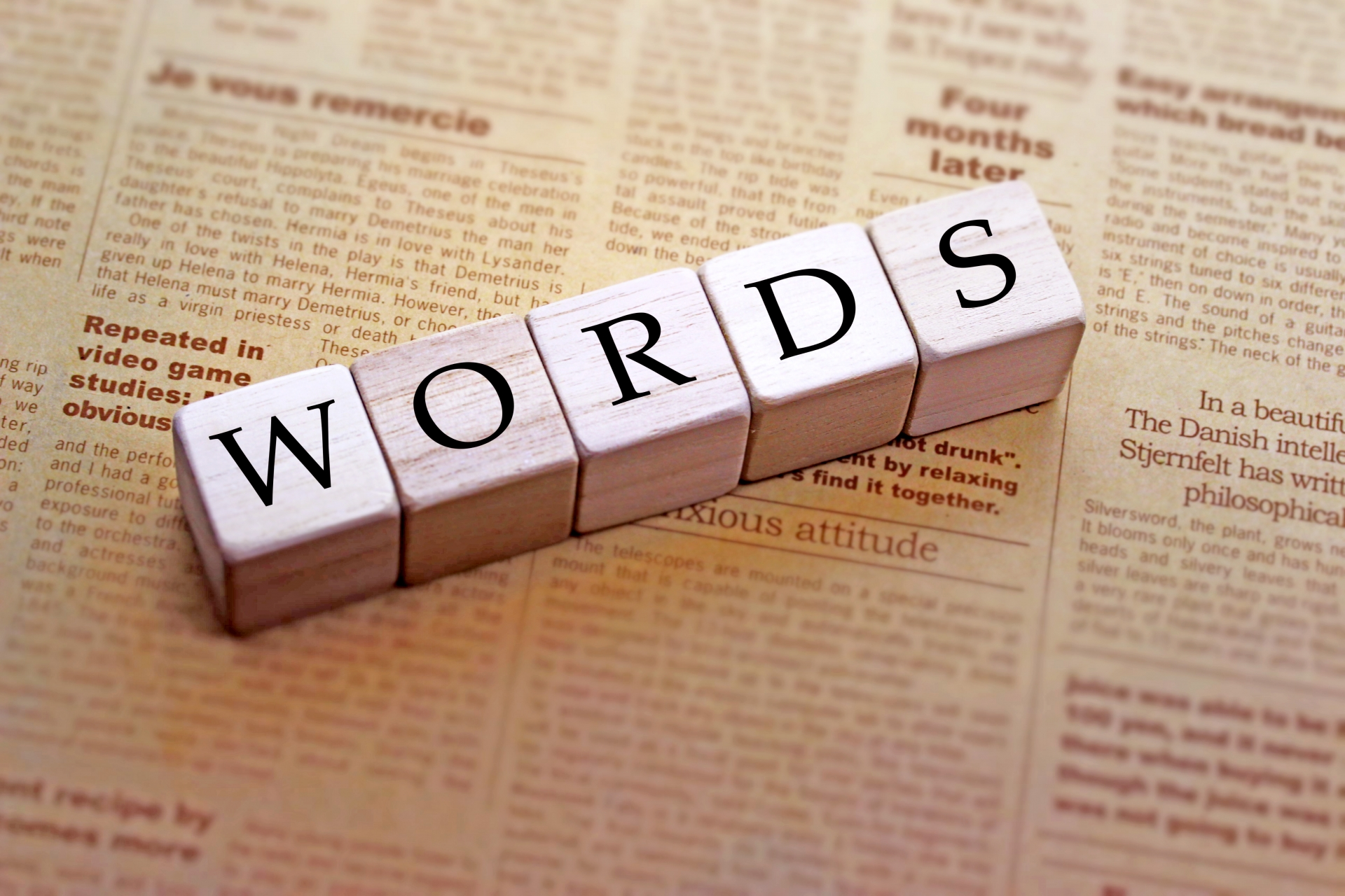 言葉の壁紙